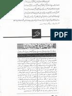 Aqeeda Khatm e Nubuwwat AND ISLAM-Pakistan-KE-DUSHMAN_214047