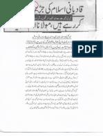 Aqeeda Khatm e Nubuwwat AND ISLAM-Pakistan-KE-DUSHMAN_214349