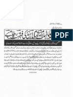 Images for maulana diesel_215206
