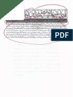 ISLAM-Pakistan-KE-DUSHMAN_215420