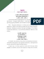 I PUC SANSKRIT.pdf