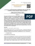 A_STUDY_OF_US666.pdf