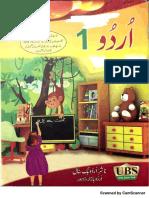 URDU Kids Book
