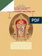 Thiruchandur Kanthasasti 2019