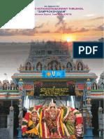 Vaduvur Sri Kothandaramaswamy Samprokshanam Appeal