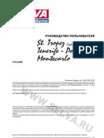 tekhnichesky_Pasport_Podvesnogo_Lodochnogo_Moto.pdf