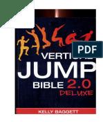 Библия вертикального прыжка V2