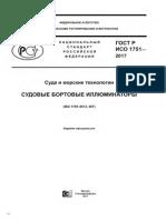 65560.pdf