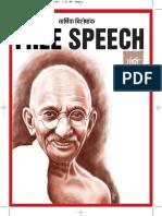 Free Speech Magazine Edited by Pankaj Parashar