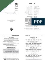 Demonstração literatura judaica