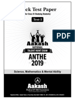 ANTHE Test  by aakash