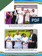 BSS-NEW-GENERATION-BOOK.pdf