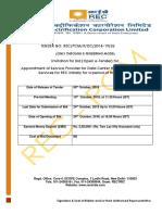 AA RFP_REC_DC_Hiring_DC-hosting-colocation-services-pcm-32-dt091018.pdf