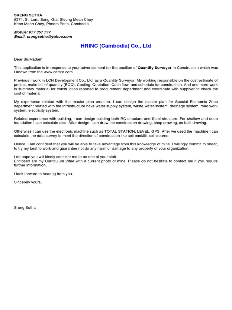 Setha S Cv Cover Letter Cambodia Phnom Penh