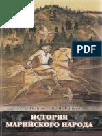 Ivanov_A_G__Sanukov_K_N_Istoria_Mariyskogo_naroda.pdf