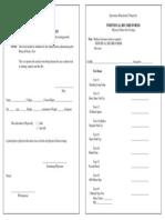 P.E Medical Form