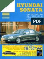 Hyundai_Sonata_1993.pdf