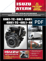 Isuzu14.pdf