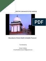 IRSHAD AL Talibeen English Edition