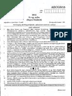 AE GK 2015.pdf