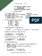 tnpsc-tamil-www-tnpsctamil-in.pdf