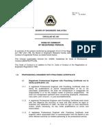 BEM Code of Professional Conduct-2016