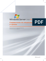 Windows_Server_2008_R2_Handbook_of_Licensing_and_Pricing.pdf