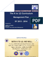 dueza Curriculum Management Plan.docx