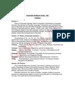 Kannada Literature (English).pdf