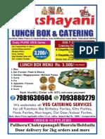 Dakshayani Catering Hyderabad