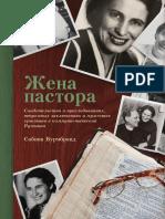 The-Pastors-Wife-eBook.pdf