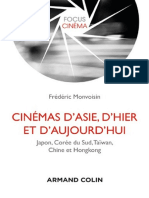 Cinema d'asie