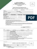 2018 PNUAT Application for Admission Test