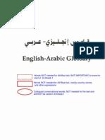Alif Baa Glossary
