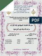 ELHAITOUM ABDELLAH