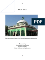 BIOGRAPHY  OF HAZRAT SYED RAHMATULLA QUADERI  RAHMATABAD