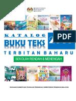 Katalog Buku Teks