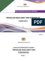 Dokumen Dan Modul TMK KSSR Tahun 1
