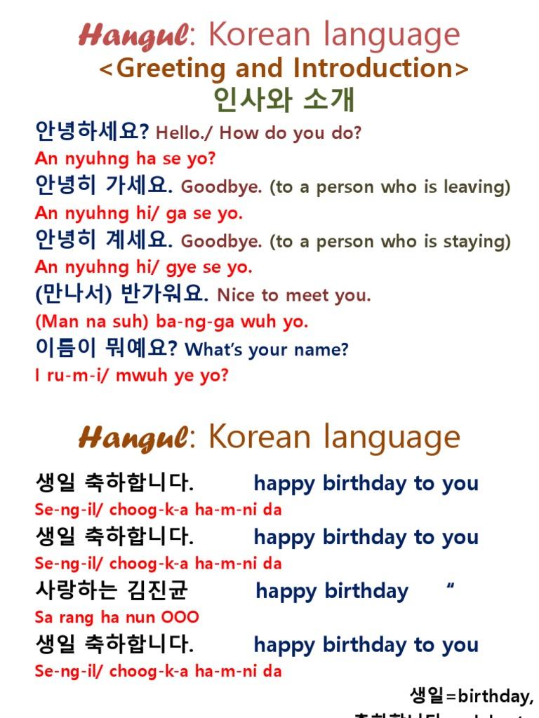Greeting And Introduction Hangul Korean Language East Asia Politics Of Korea