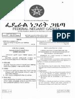 Proc No 5 1995 Federal Government Revenues Board Establishment