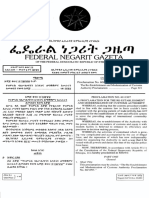 proc-no-60-1997-the-re-establishment-and-modernization-of.pdf