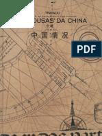 Tratado Das Cousas Da China - Biclioteca Nacional - Completo