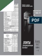 1201_bg.pdf