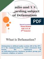 Defamation - Media Law