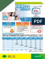 CD_DM.pdf
