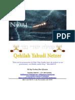 Parashát Noáj # 2 Adul 6019