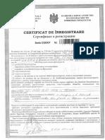 Сканировать1.PDF