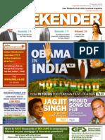 Telugu shiv chalisa pdf in