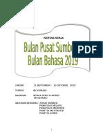 Kertas Kerja Bulan Pss Dan Bulan Bahasa 2019