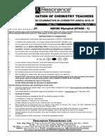 NSEC-Code-C321-v4